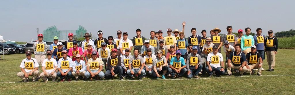 参加選手全員の集合写真