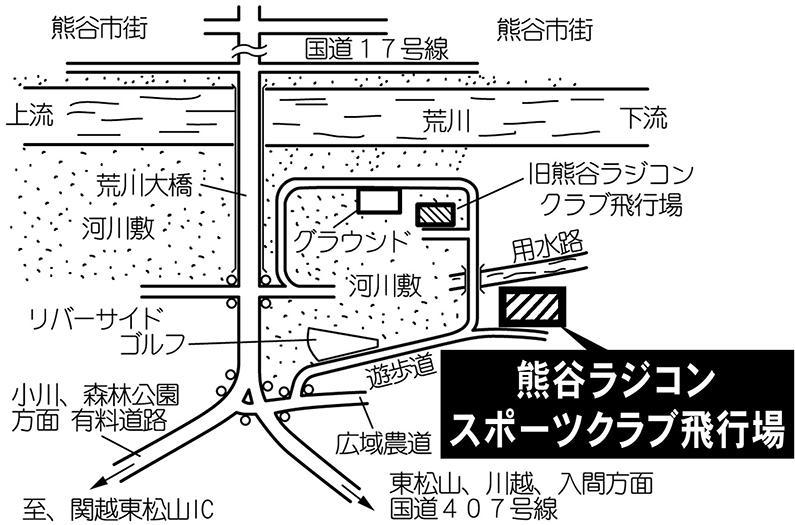 Kumagaya_rc sports club.JPEG