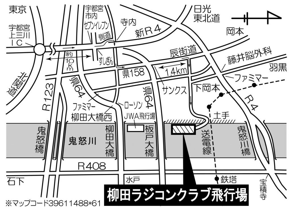 柳田ラジコンクラブ地図