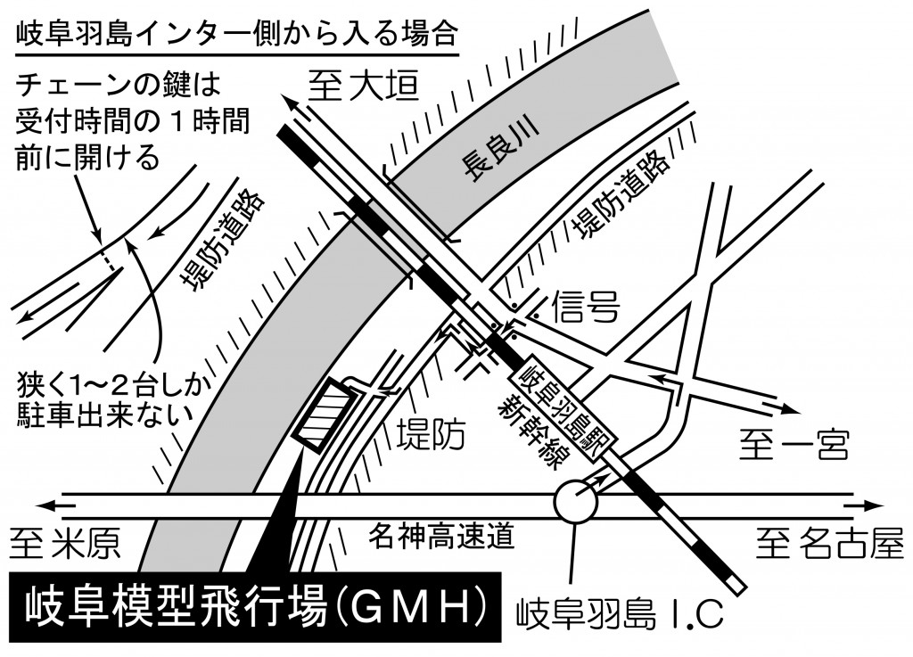21-A009岐阜模型飛行場
