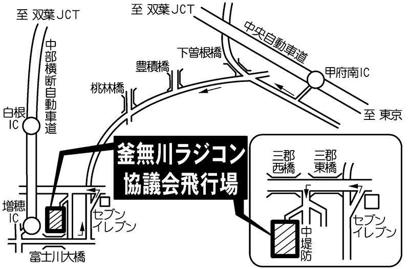 kamanashi_river.JPEG